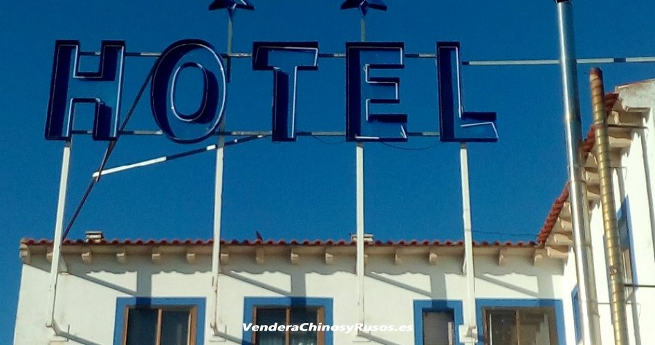 SE VENDE/ SE ALQUILA HOTEL-RESTAURANTE EN LA MANCHA