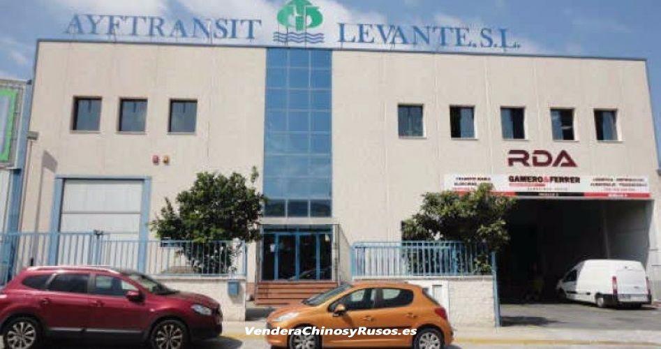 VENTA DE NAVE INDUSTRIAL EN ALGECIRAS