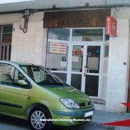 Urge vender a chinos bar restaurante en Vilanova y la Geltru