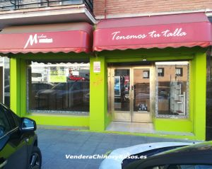 ALQUILER  LOCAL COMERCIAL EN TOLEDO CAPITAL