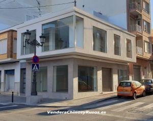 Local Comercial en Venta en Guardamar Del Segura (Alicante - España)