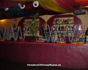 Se vende discoteca en zona centro de Madrid