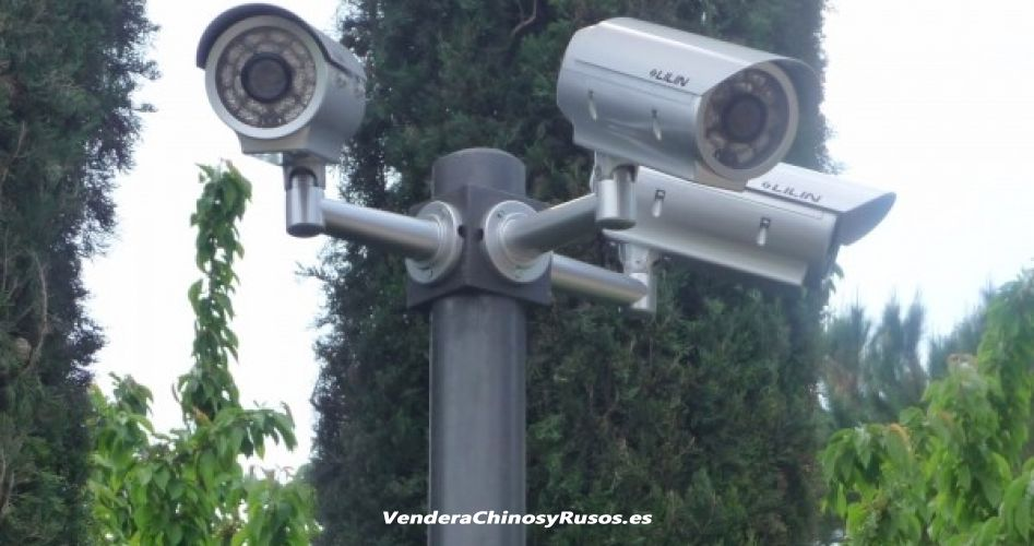 Instalacion sistemas alarma y video vigilancia