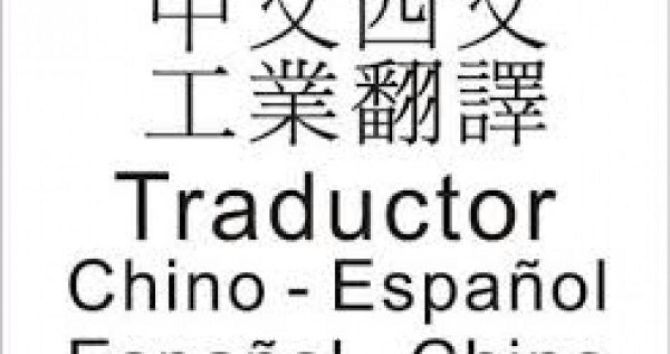 Traductor Profesional Chino