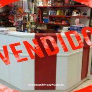 VENDIDO: Negocio con libreria