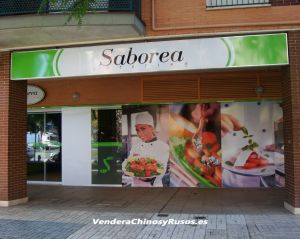 Se Vende Local de Negocio de Catering