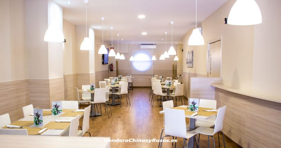 OFERTA Traspaso Restaurante Bar en Badajoz