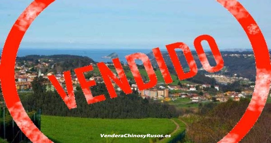 VENDIDO: Hotel Rural Asturias